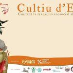 Gastronomia i migracions, protagonistes del Cultiu d'Estiu de Mollet